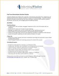 Administrative Assistant Duties For Resume Office Assistant Job Description Beth An Administrative Assistant