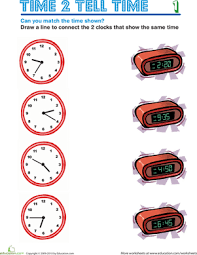 time 2 tell time 2nd grade worksheets education com