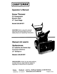 craftsman craftsman snow blower 536881851 user guide manualsonline com