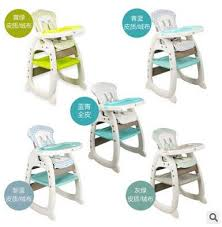 Baby Desk Aliexpress Com Buy Leya Baby Eat Desk The Child Seat