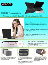 amazon com mosiso plastic hard case cover for macbook 12 inch