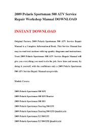 2003 polaris sportsman 500 ho service manual 100 images 2003