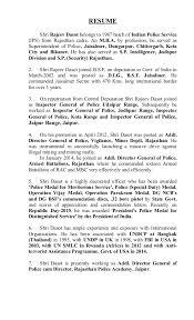 Video Resume India Video Resume In Uk Eliolera Com
