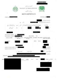 blank birth certificate templatebirth certificate gothic