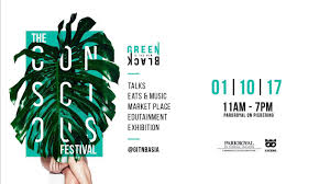 Free Green Is The New Black 2017 Free Entry