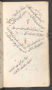 Ottoman Studies by Early Modern Ottoman Culture Of Learning Popular Learning Between