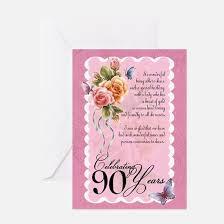 text birthday card 90th birthday 90th birthday greeting cards cafepress