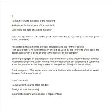 10 best appointment letters images on pinterest letter sample