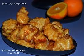 hervé cuisine chinois poulet croustillant à l orange mon coin gourmand