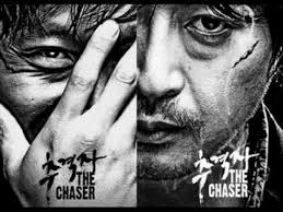 the chaser 2008 soundtrack credits
