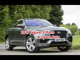 New Jaguar F Pace 25t 2 0 Litre Turbo Petrol Review Pics 2017 Jaguar F Pace R Sport Auto Jaguar F Pace R Sport Review