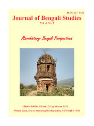 Flag Of Bengal Journal Of Bengali Studies Vol 4 No 2 Vaishnavism British Raj