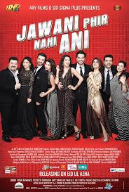 biography movies of 2015 forget bollywood here are lollywood s most popular and most