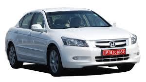 honda white car honda accord 2011 2014 price gst rates images mileage