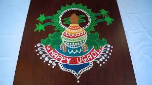 Ugadi Decorations At Home Ugadi Special Rangoli Ugadi Rangoli Rangoli For Ugadi