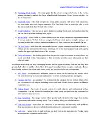Greek Myths Worksheets Ultimate List Of The Best College Resources Pdf Flipbook