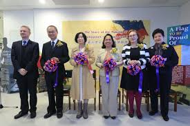 History Of The Filipino Flag The Cuhk Library Presents Exhibition On Philippine History The