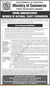 Jobs Economics Degree by 05 17 Ministry Of Commerce Islamabad Jobs