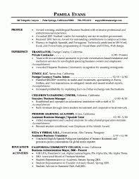 Sample Resume For Cna Job Sample Childcare Worker Resume Professional Dissertation