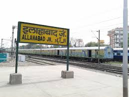 India Time Zone Map by Allahabad Railway Station Map Atlas Ncr North Central Zone