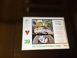 cuisine tv frequence element kuala lumpur malaysia opened may 2017 page 2