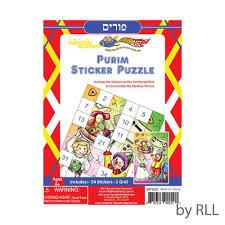 purim stickers purim sticker puzzle ahuva