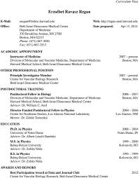 best curriculum vitae pdf harvard resume sample hbs resume book best create professional