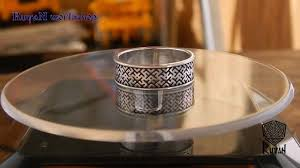 обережное кольцо ring charm nordic ancient protective ornament