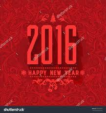 conceptmodern stock images similar to id new year concept modern style red color