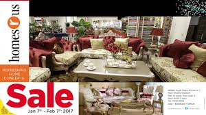 homes r us mall of qatar youtube