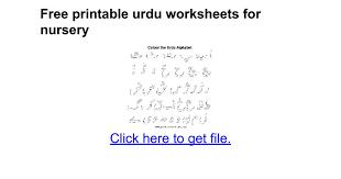 free printable urdu worksheets for nursery google docs