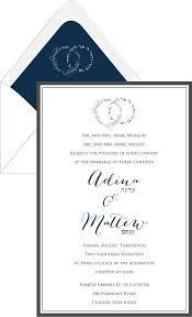 bat mitzvah invitations with hebrew 370 best hebrew wedding invitations images on