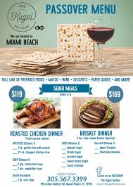 restaurants open chol hamoed 2016 great kosher restaurants