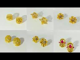studs for ears new designs of gold ear studs ear stud earrings ear tops