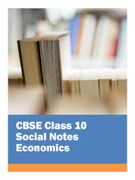 cbse class 10 social science economics notes banks reserve