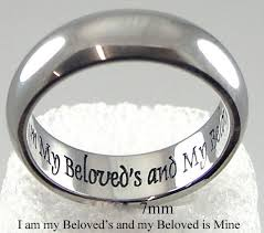 I Am My Beloved S And My Beloved Is Mine Ring The 25 Best Solomon Bible Ideas On Pinterest Bible Verses On