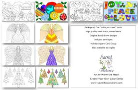 holiday ornaments create your own color greeting card