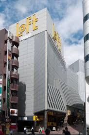 loft store wikipedia