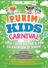 purim kids carnival 12 march 2017 maroubra shul