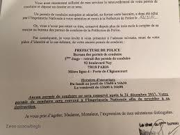 bureau des permis bureau des permis de conduire 92 boulevard ney 75018 100 images