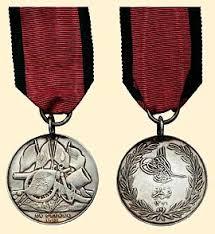 Ottoman Medals Turkish Crimea Medal
