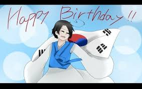 korean birthday south korea x reader birthday ownership by live for the on