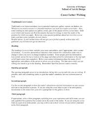 Financial Analyst Cover Letter Example Catchy Cover Letters Resume Cv Cover Letter