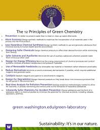 green laboratory certification resources uw sustainability