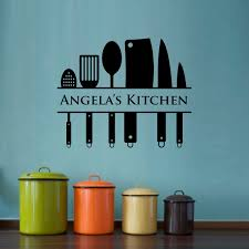 kitchen wall decal custom name decal kitchen utensil wall art