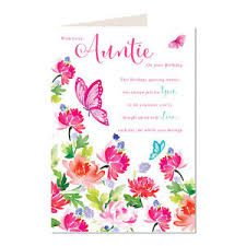 with auntie butterfly flower design lovely modern