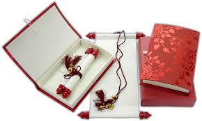 Wedding Cards Online India Wedding Invitation Cards Matter In Telugu Yaseen For