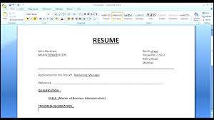 microsoft word resume cover letter template simple resume cover letters hdsimple cover letter application application letter youtube diesel engine design engineer sample how to make a simple resume cover