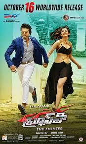 way2movies com telugu films news tamil film news hindi film