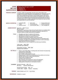 Resume Activities Section Skills Section Of Resume Resume Name